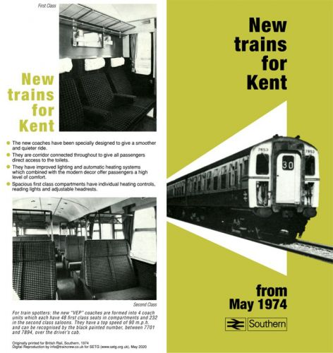 "1974 ""VEP"" Introduction Leaflet"